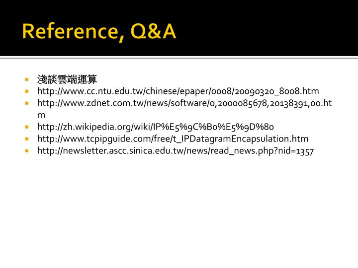 Reference, Q&A