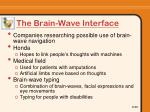 the brain wave interface