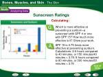 sunscreen ratings4