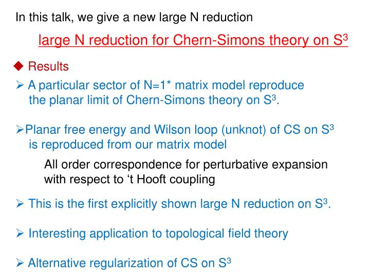 In this talk, we give a new large N reduction