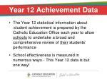 year 12 achievement data