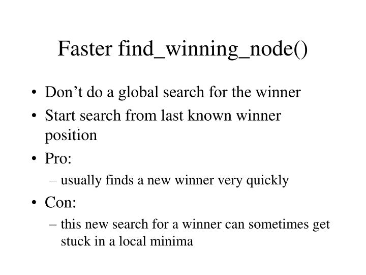 Faster find_winning_node()