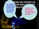 operations de fusion ou de scission fiscalement neutre