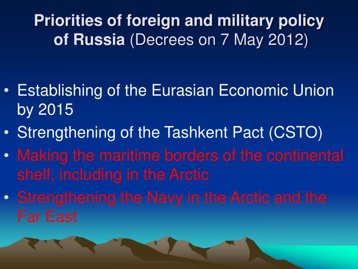 Priorities of foreign and military policy