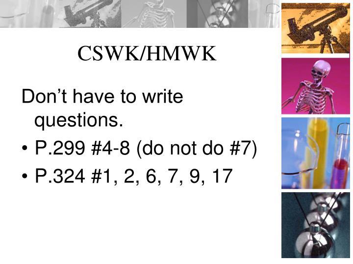 CSWK/HMWK