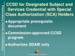 ccsd for designated subject and services credential with special class authorization sca holders