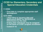 ccsd for elementary secondary and special education credentials