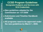 ccsd program guidelines designated subjects and services with sca credentials