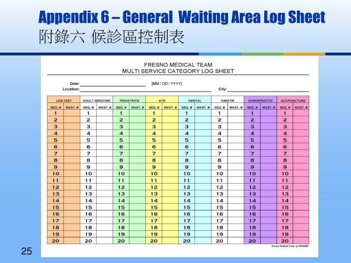 Appendix 6 – General  Waiting Area Log Sheet