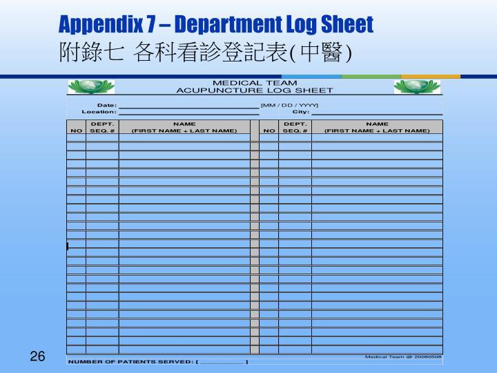 Appendix 7 – Department Log Sheet
