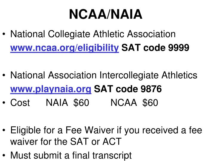 NCAA/NAIA