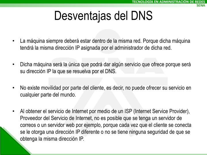 Desventajas del DNS
