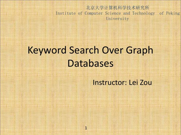 keyword search over graph databases n.