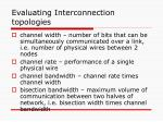 evaluating interconnection topologies2