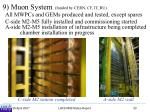 9 muon system