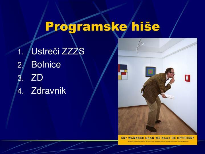 Programske hiše