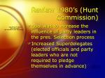 review 1980 s hunt commission