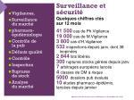 surveillance et s curit