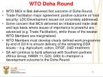 wto doha round