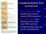 complementation test cis tran test