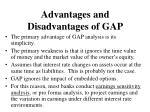 advantages and disadvantages of gap