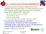 d1 long lead procurements