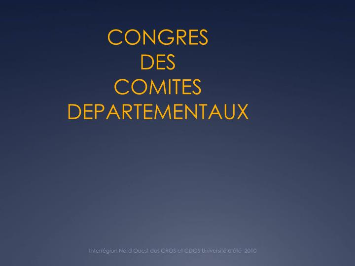 Congres des comites departementaux