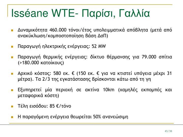 Isséane WTE-