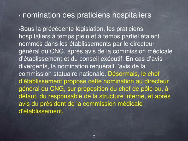 nomination des praticiens hospitaliers