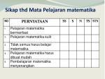 sikap thd mata pelajaran matematika