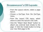dreamweaver s css layouts2