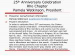 25 th anniversary celebration rho chapter pamela watkinson president