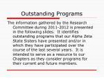 outstanding programs