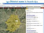 igys district name ls search djsa