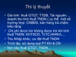 thi l thuy t2