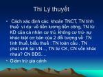 thi l thuy t3