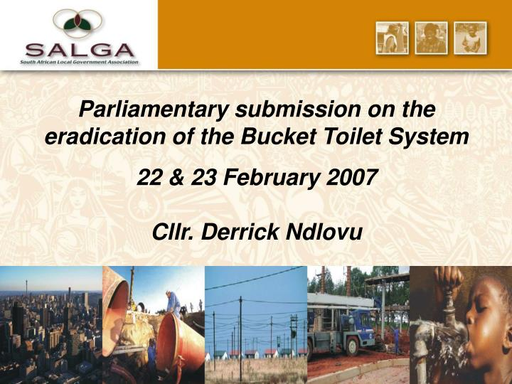Parliamentary submission on the