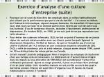 exercice d analyse d une culture d entreprise suite1