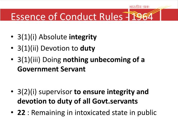 Essence of Conduct Rules - 1964