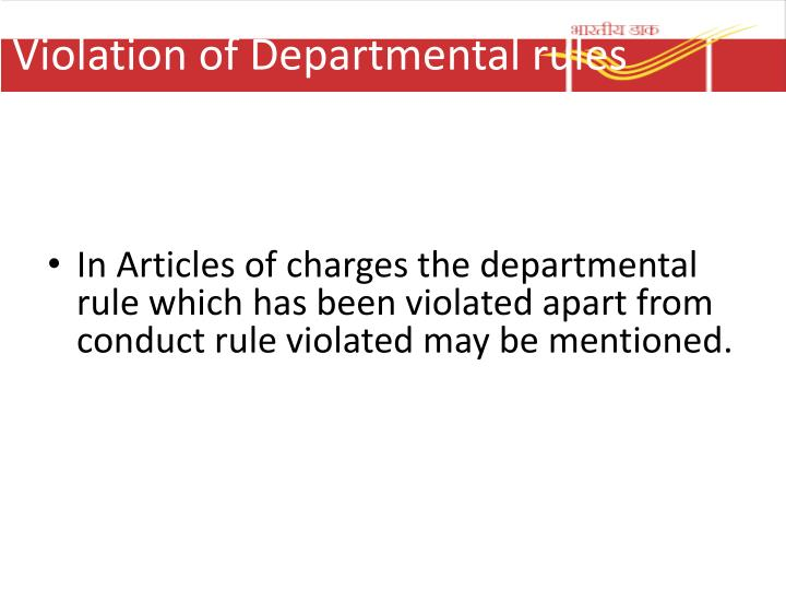Violation of Departmental rules