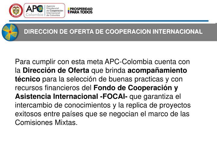 DIRECCION DE OFERTA DE COOPERACION INTERNACIONAL