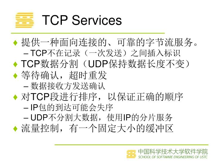 TCP Services