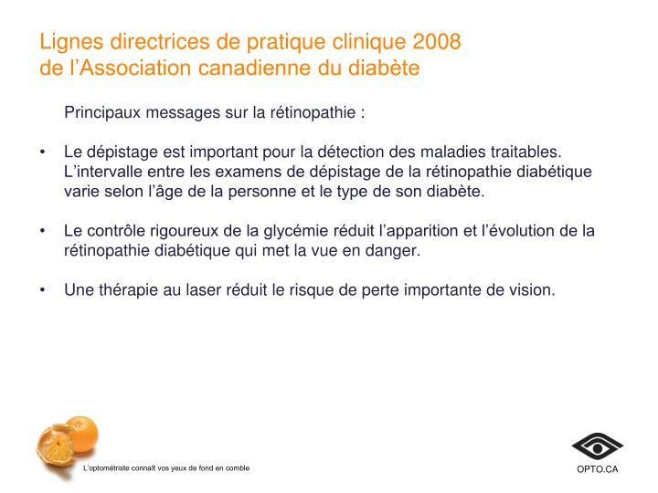Lignes directrices de pratique clinique 2008