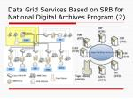 data grid services based on srb for national digital archives program 2