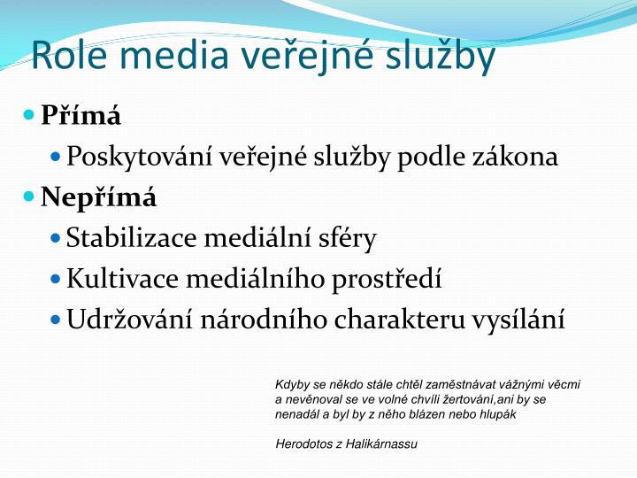 Role media veřejné služby