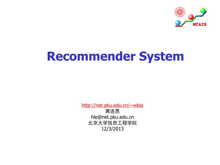 recommender system n.
