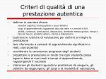 criteri di qualit di una prestazione autentica