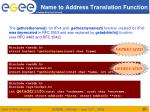 name to address translation function