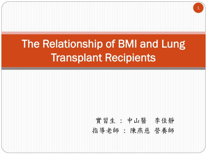 the relationship of bmi and lung transplant recipients n.