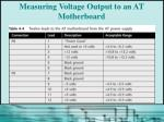 measuring voltage output to an at motherboard1